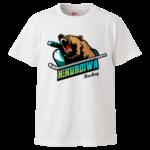 5001kuroiwa_bear
