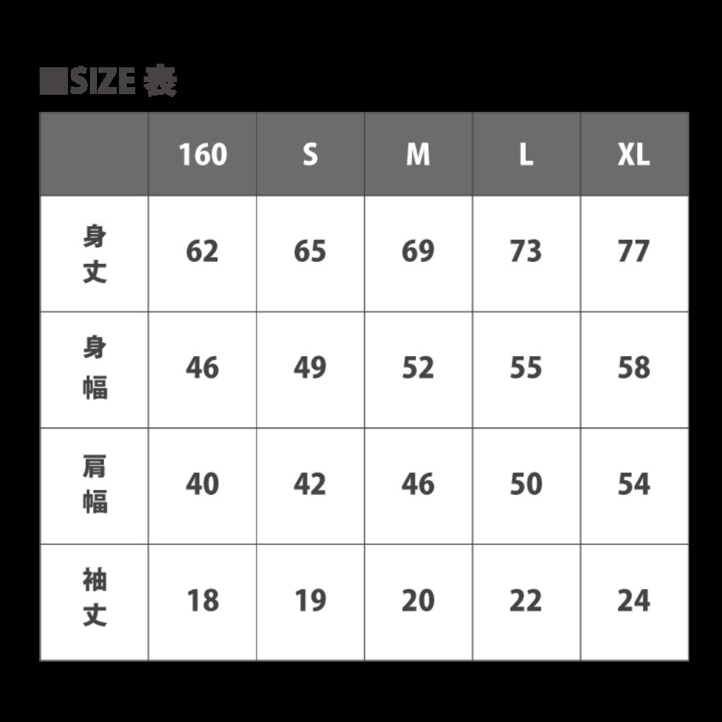 5001sakura_snake