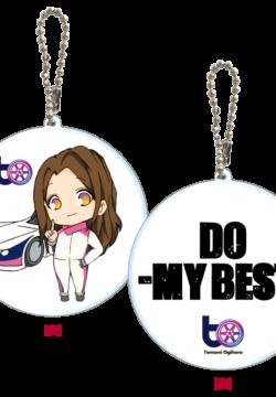 mys_do_my_best_keyring
