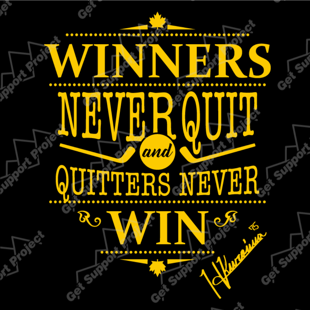 1543quitters_never_win