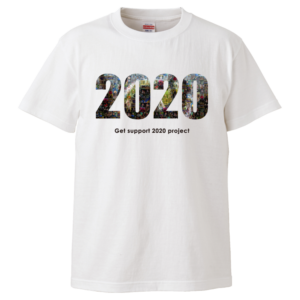 50012020GSP