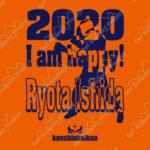 5001ishida