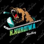 5001kuroiwa_bear_kidssize