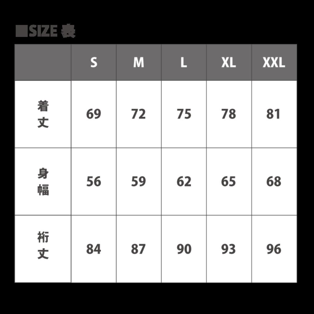 p1280tomono_piste