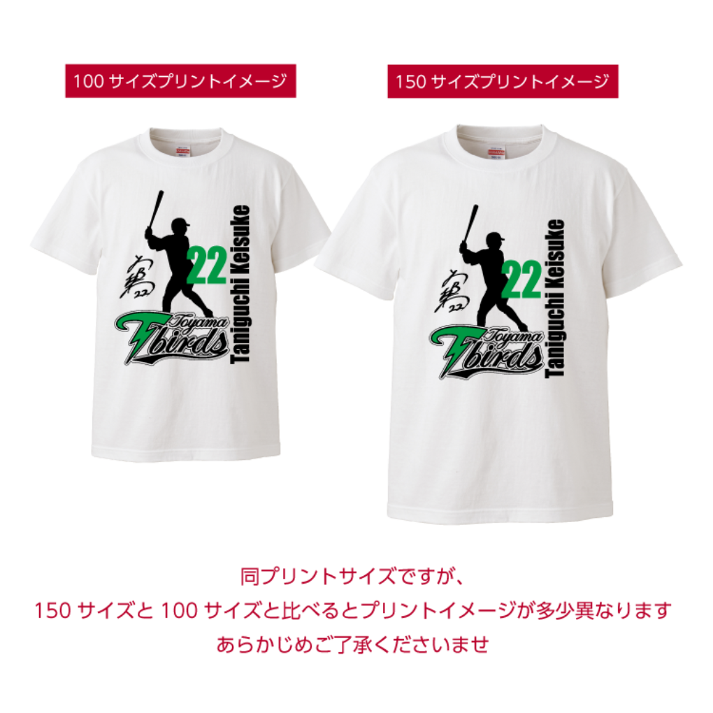 5001_taniguchi_keisuke_22