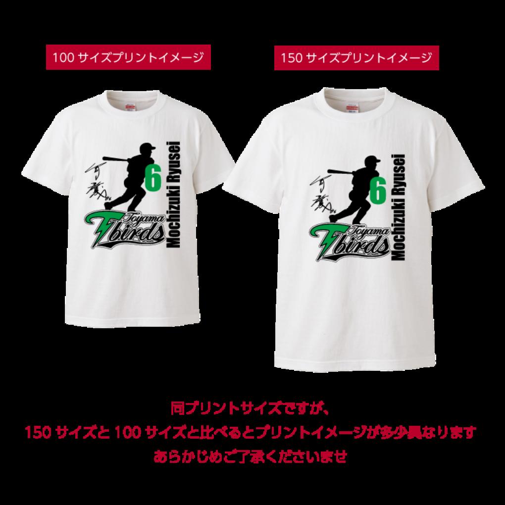 5001_mochizuki_ryusei_6