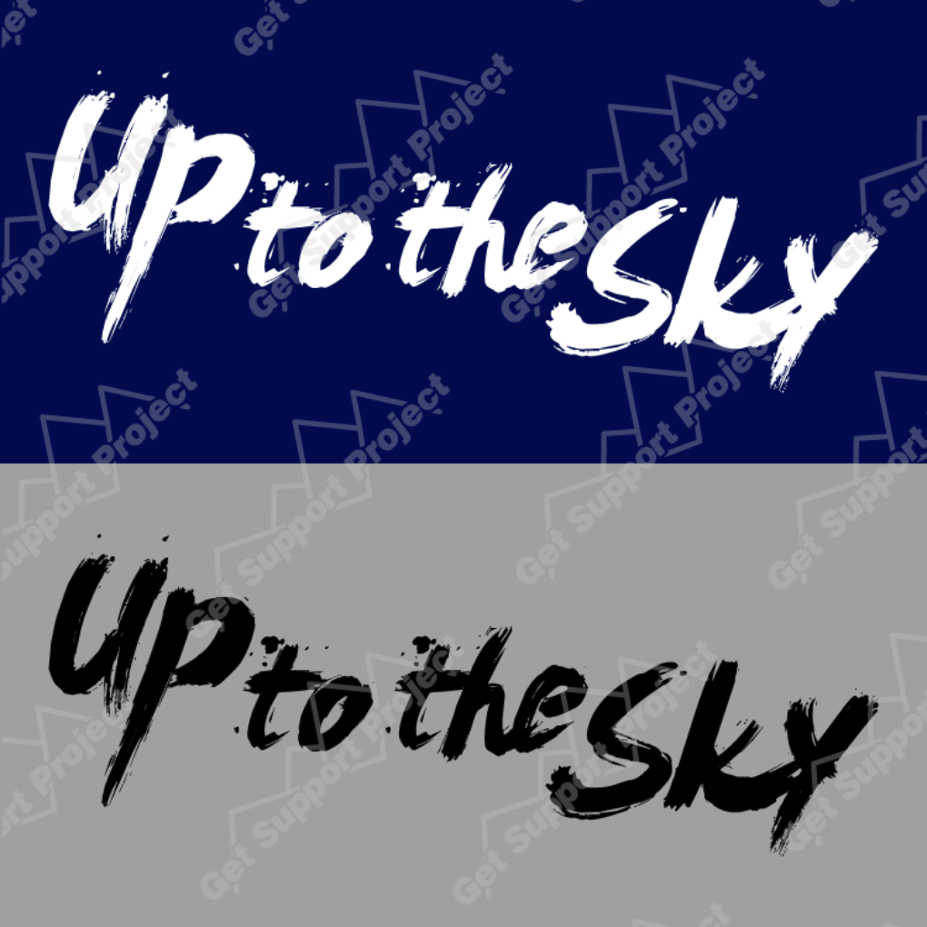 5214up_to_the_sky