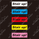 5214stair_up