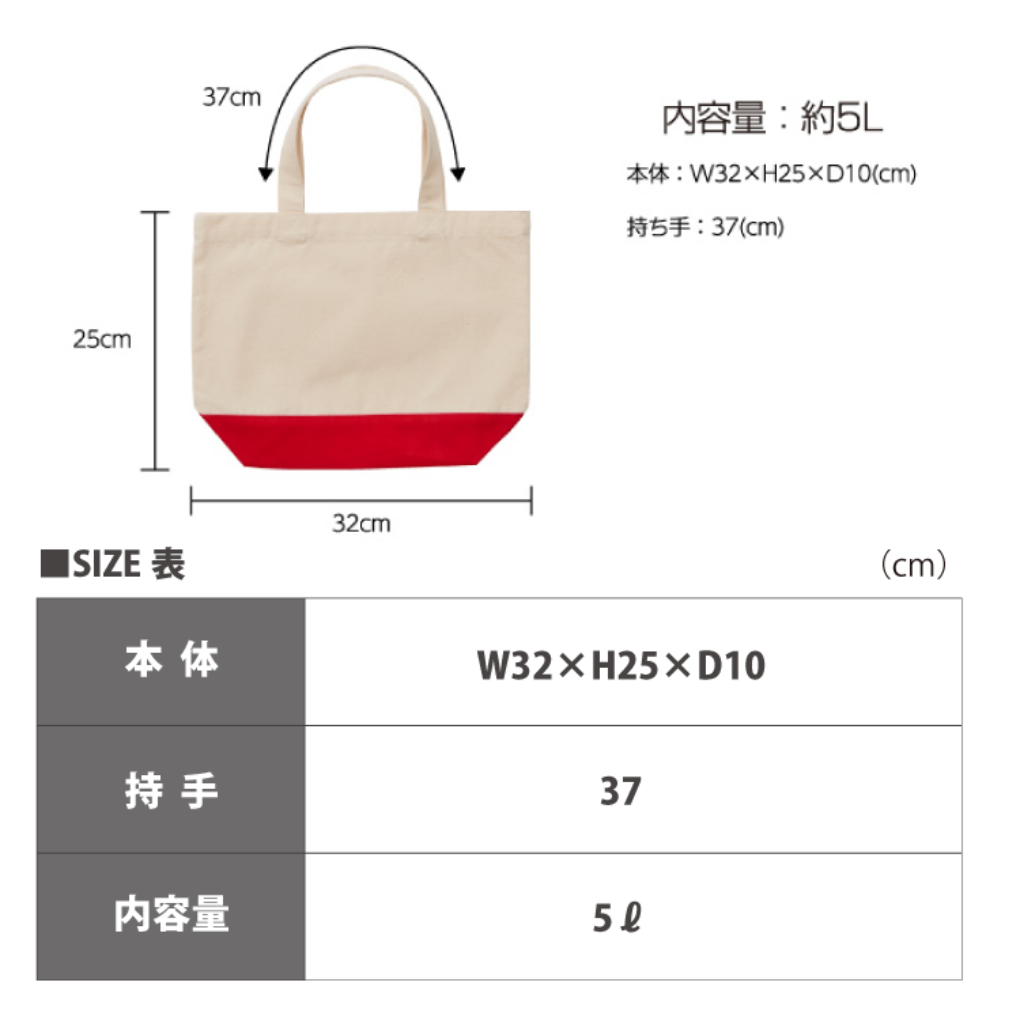 1460natsumi