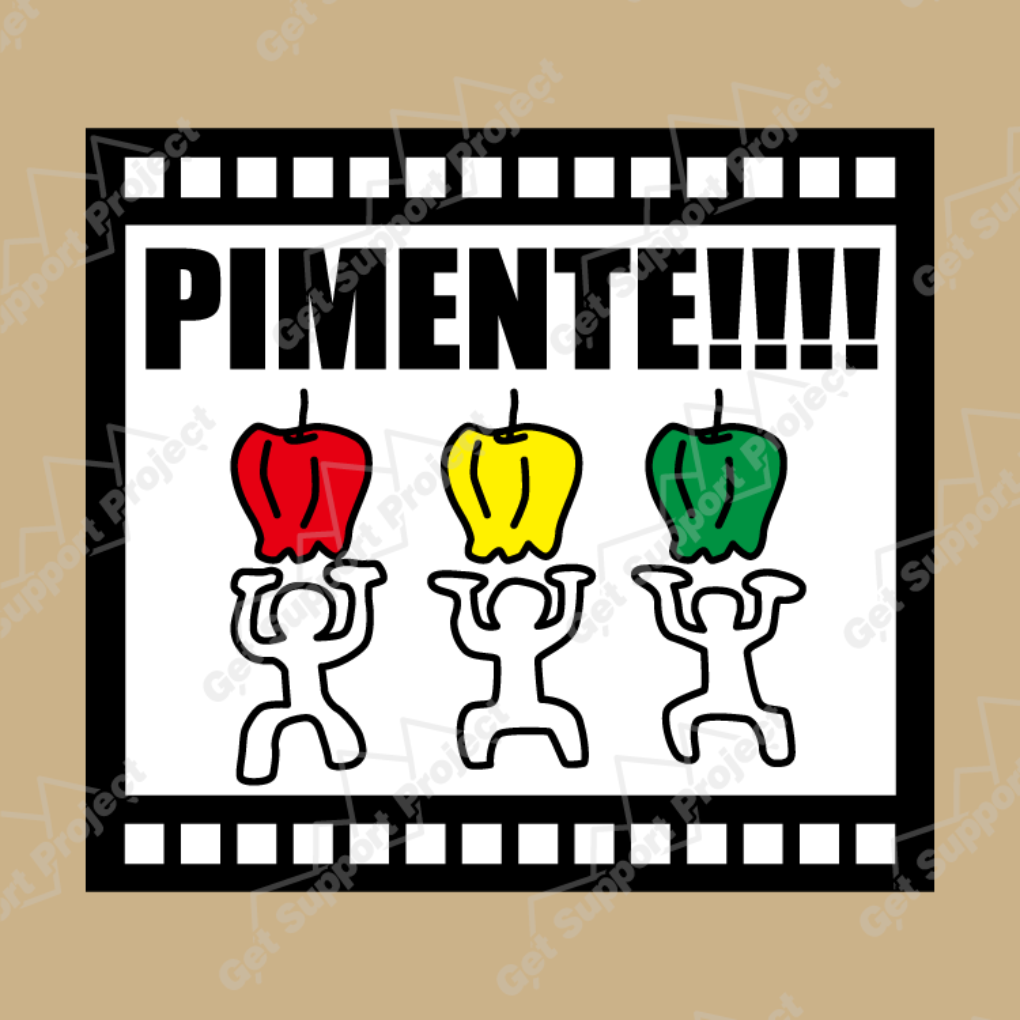 5001_piment_fullcolor