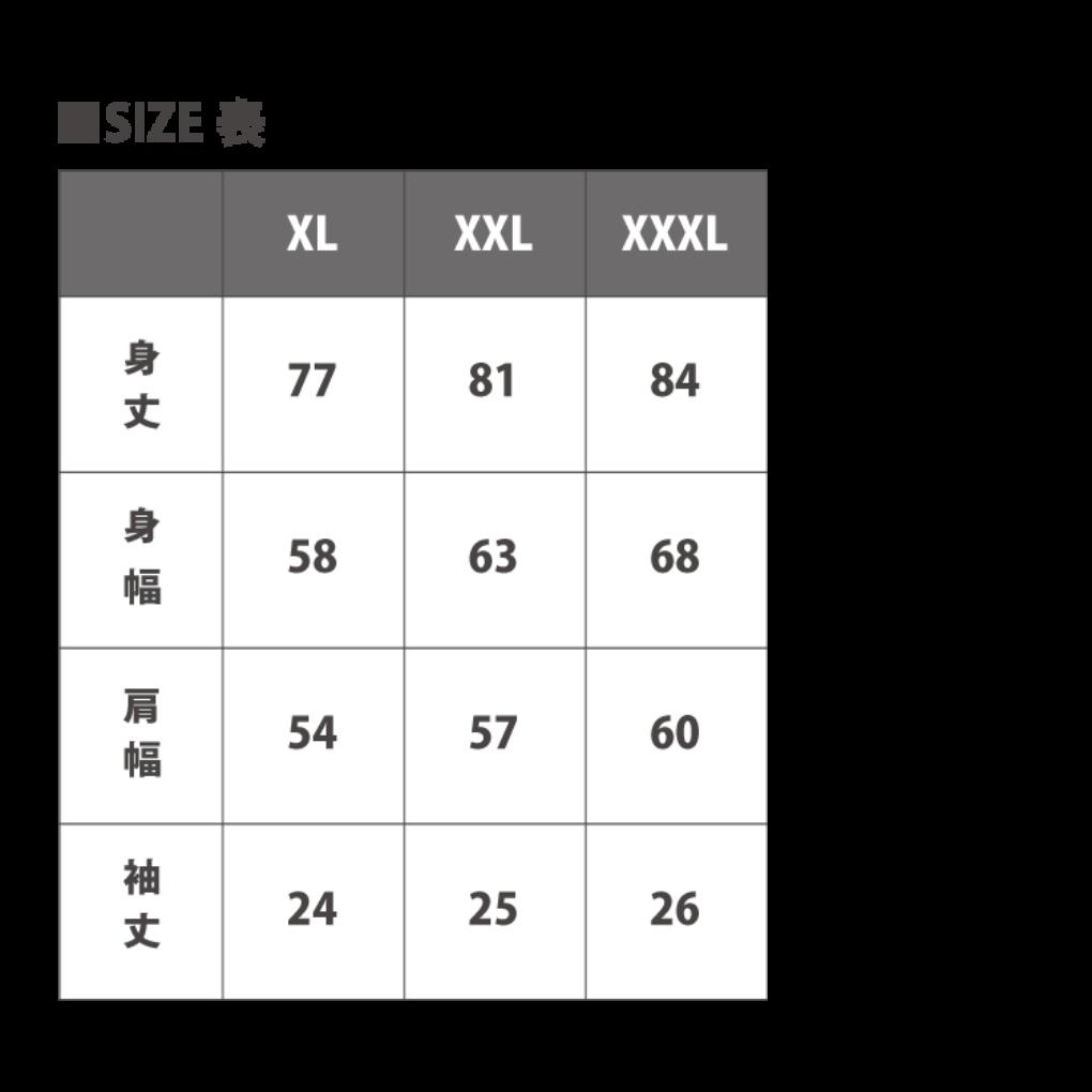 5001_korohai_silver