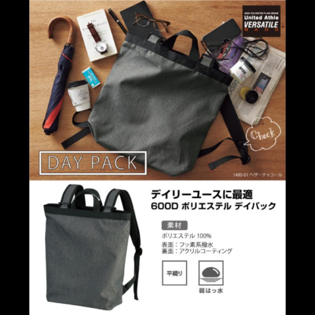 mys_be_kind_daybag