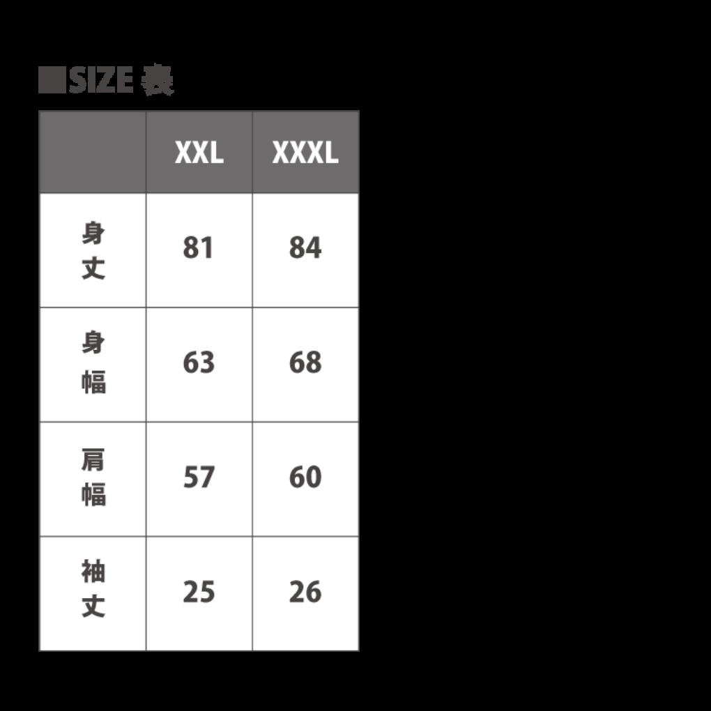 5001sakura_snake_bigsize