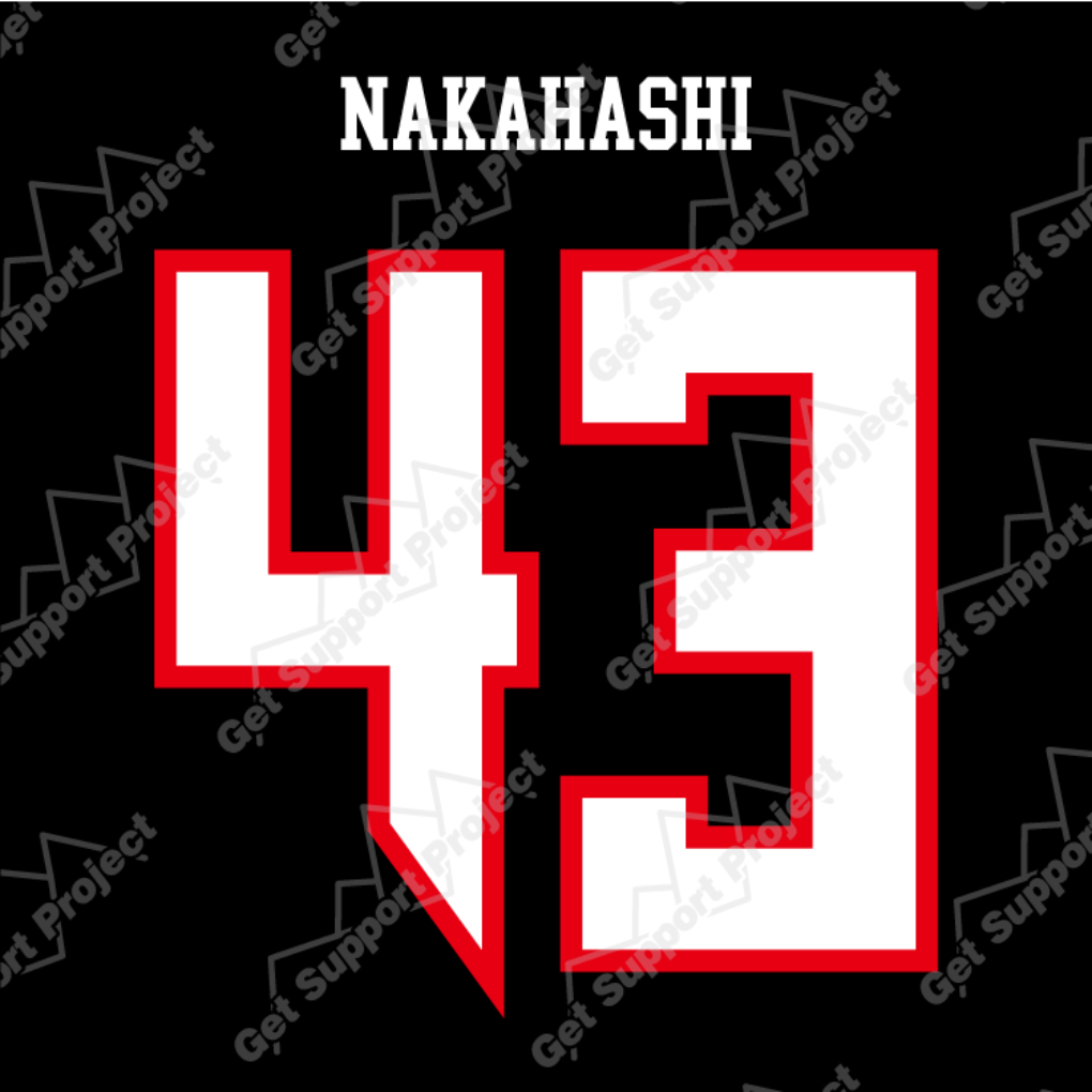 5001nakahashi_43