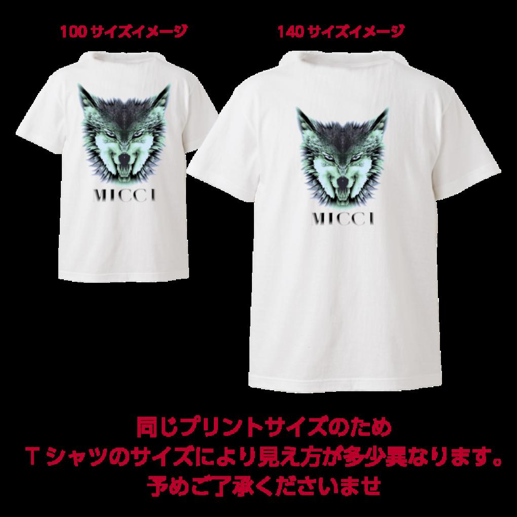 5001_neo_judo_wolf