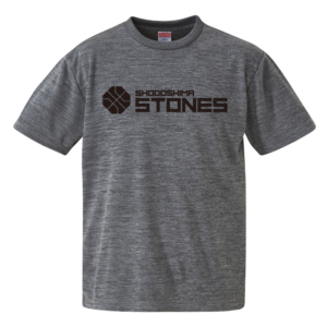 5900shodoshima_stones_big_logo