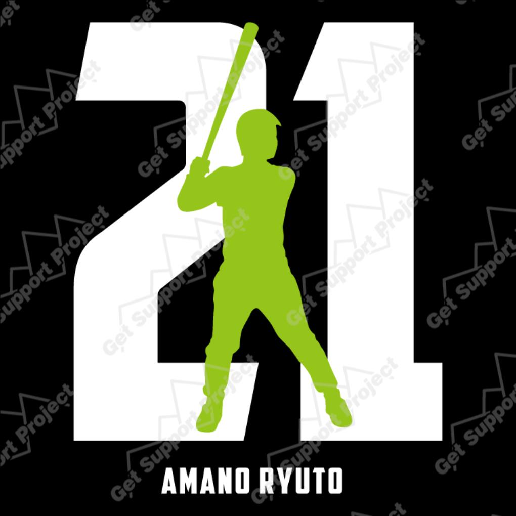 085_guyners_amano_ryuto_21