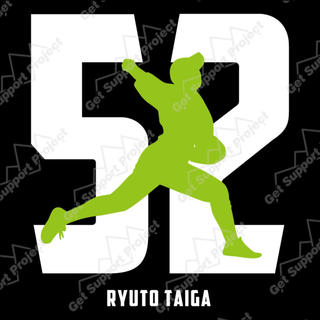 085_guyners_ryuto_taiga_52