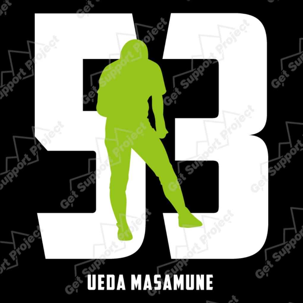 085_guyners_ueda_masamune_53
