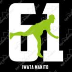 085_guyners_iwata_makito_61