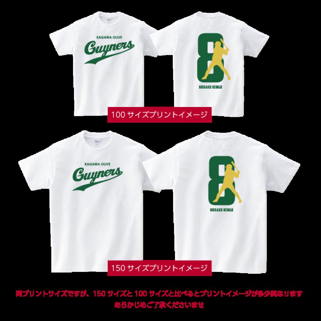 085_guyners_houraku_kengo_8