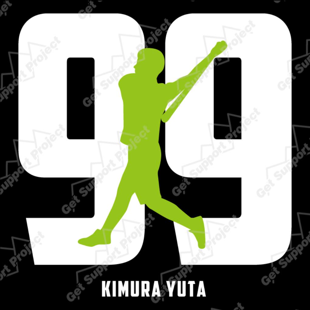 085_guyners_kimura_yuta_99