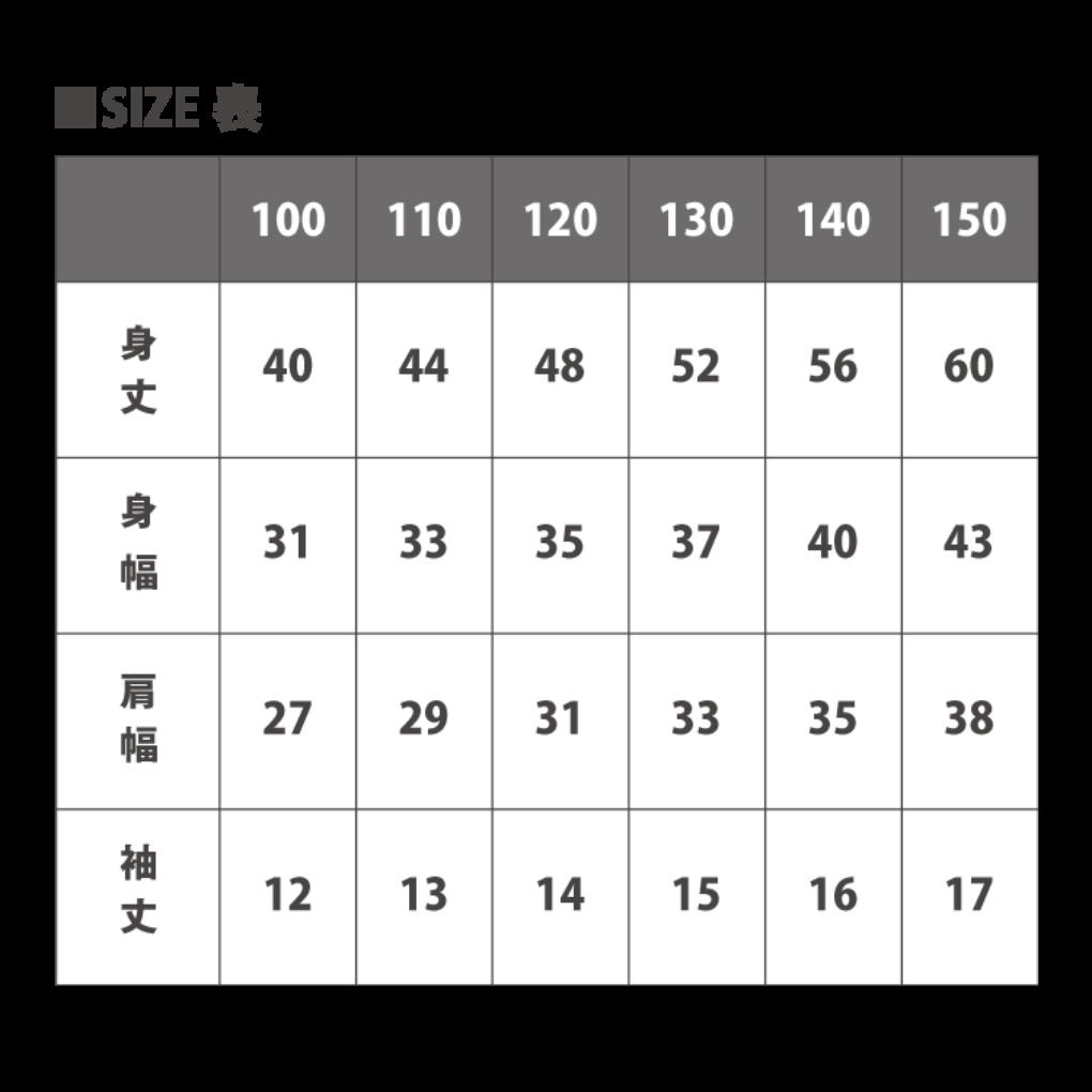 085_guyners_horikita_akito_1