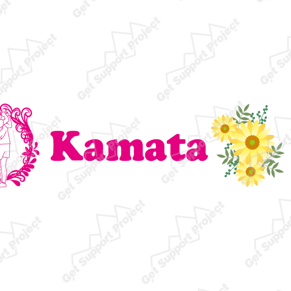 kamata_towel
