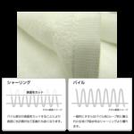 mt_ami_sonoda_sakura_towel
