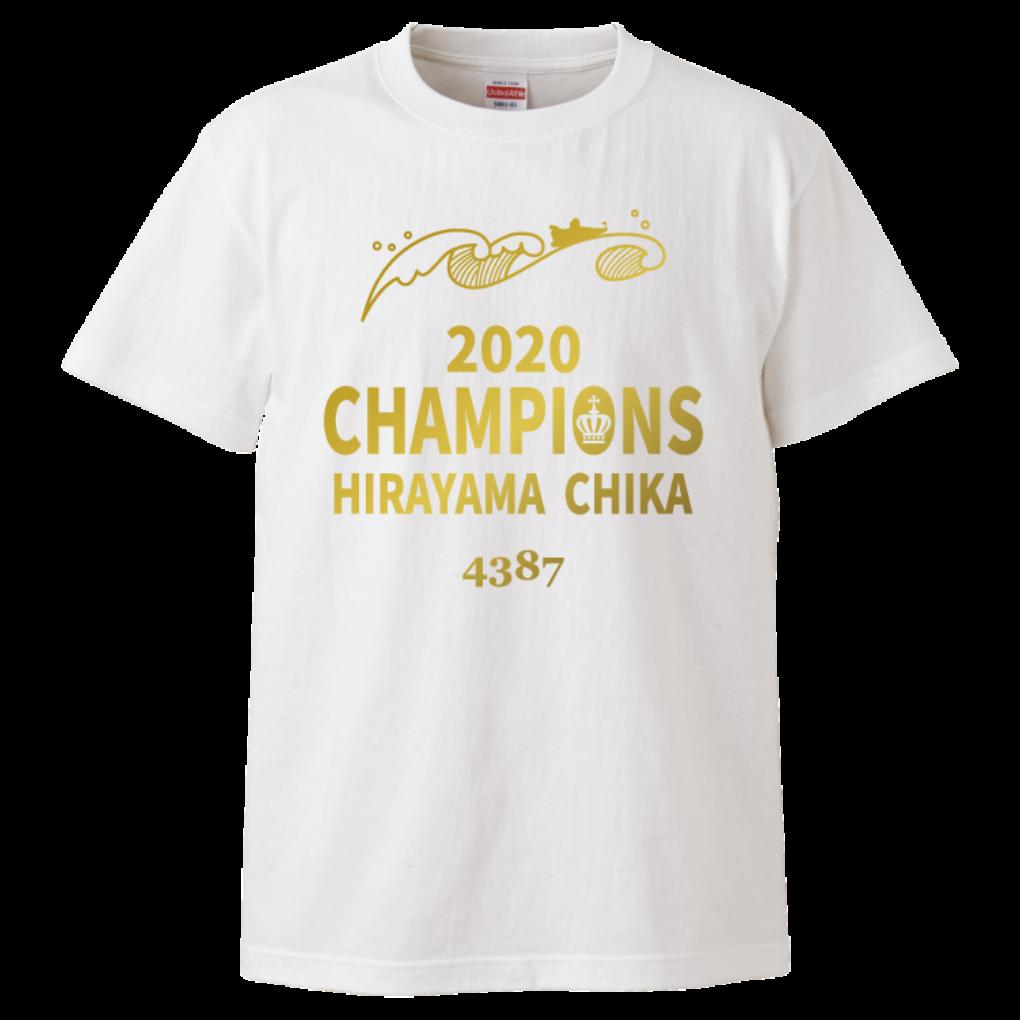 5001Champion_Hirayama2020_5
