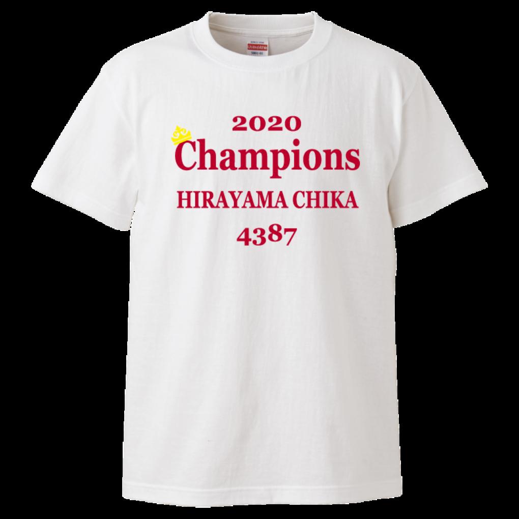 5001Champion_Hirayama2020_3