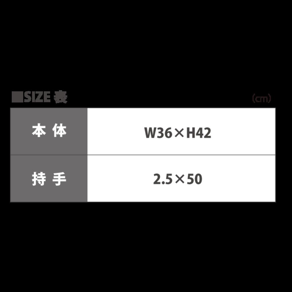 782cogus_bag_L