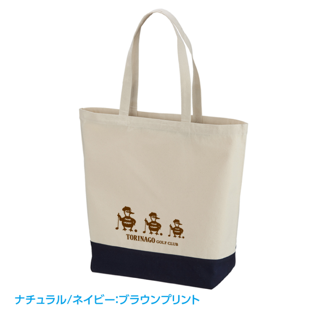 1460torinago_bag_l