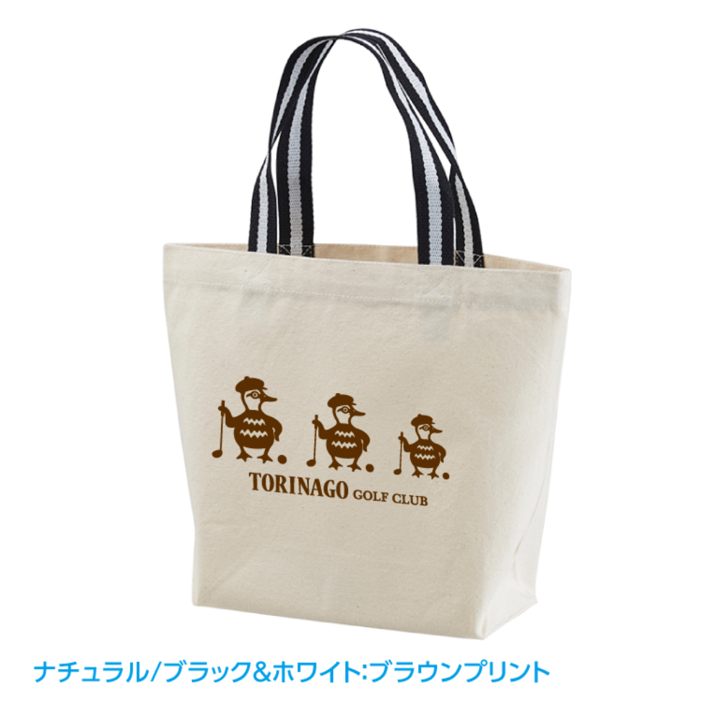 1460torinago_bag_s