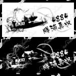 BT_katsuura_maho_4884_bathtowel
