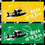 ST_katsuura_maho_4884_sporttowel