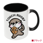 mys_touch_rugby_kawauso_mug
