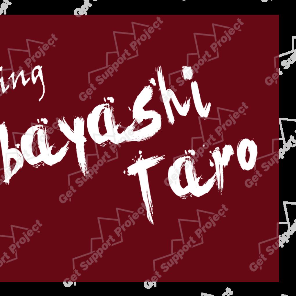 BT_taro_bathtowel_design2
