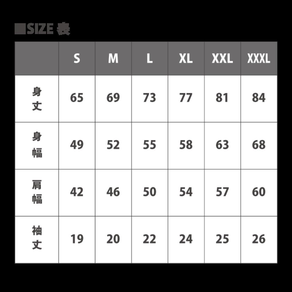 5001JAPAN_modern_pentathlon_IJ
