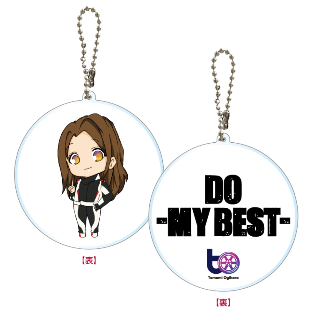 mys_do_my_best_keyring_2020