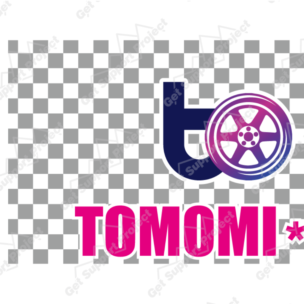st_to1_towel_2020