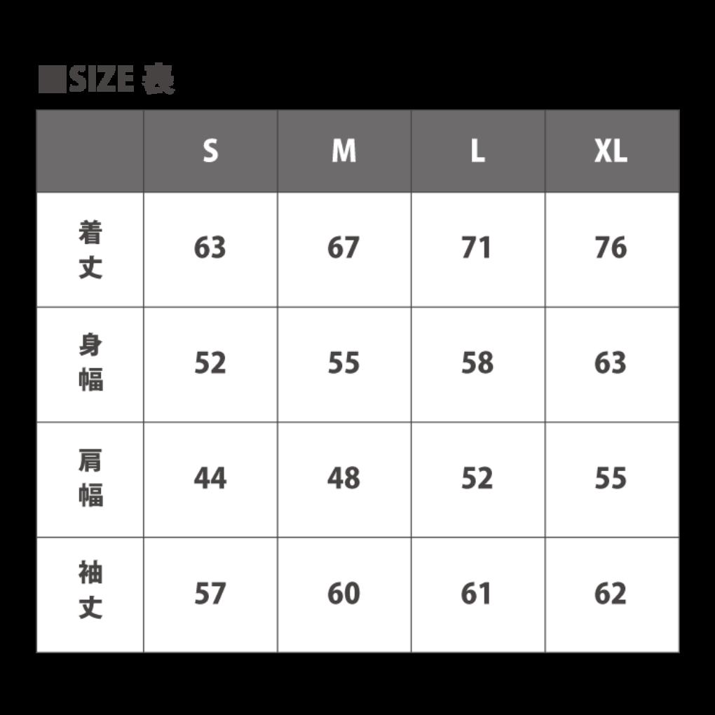 5618Hirayama2020