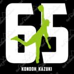 085_guyners_kondoh_kazuki_65