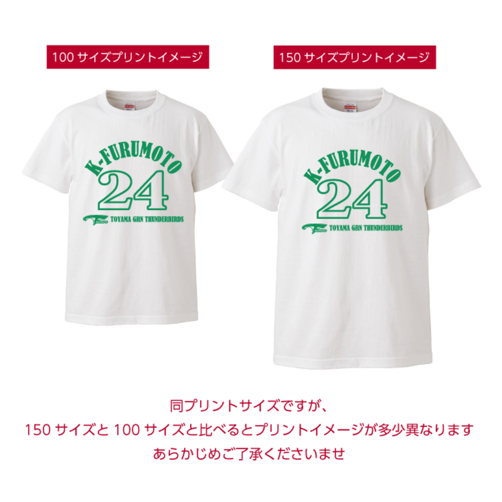 5001_k_furumoto_24_2021