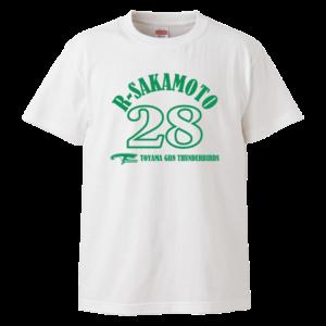 5001_r_sakamoto_28_2021