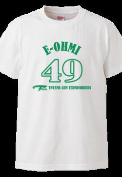 5001_e_ohmi_49_2021
