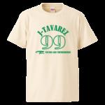 5001_t_tavarez_99_2021