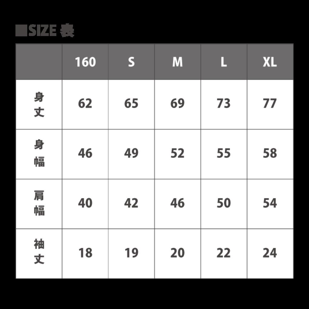 5001_s_matsumura_9_2021