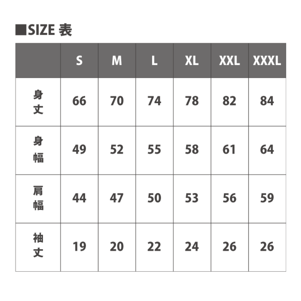 085_guyners_seiya_nishiyama_37