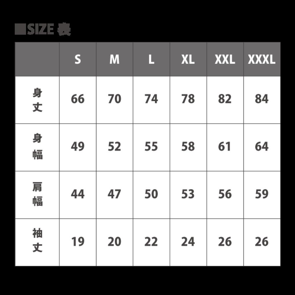 085_guyners_kaito_hashizume_47